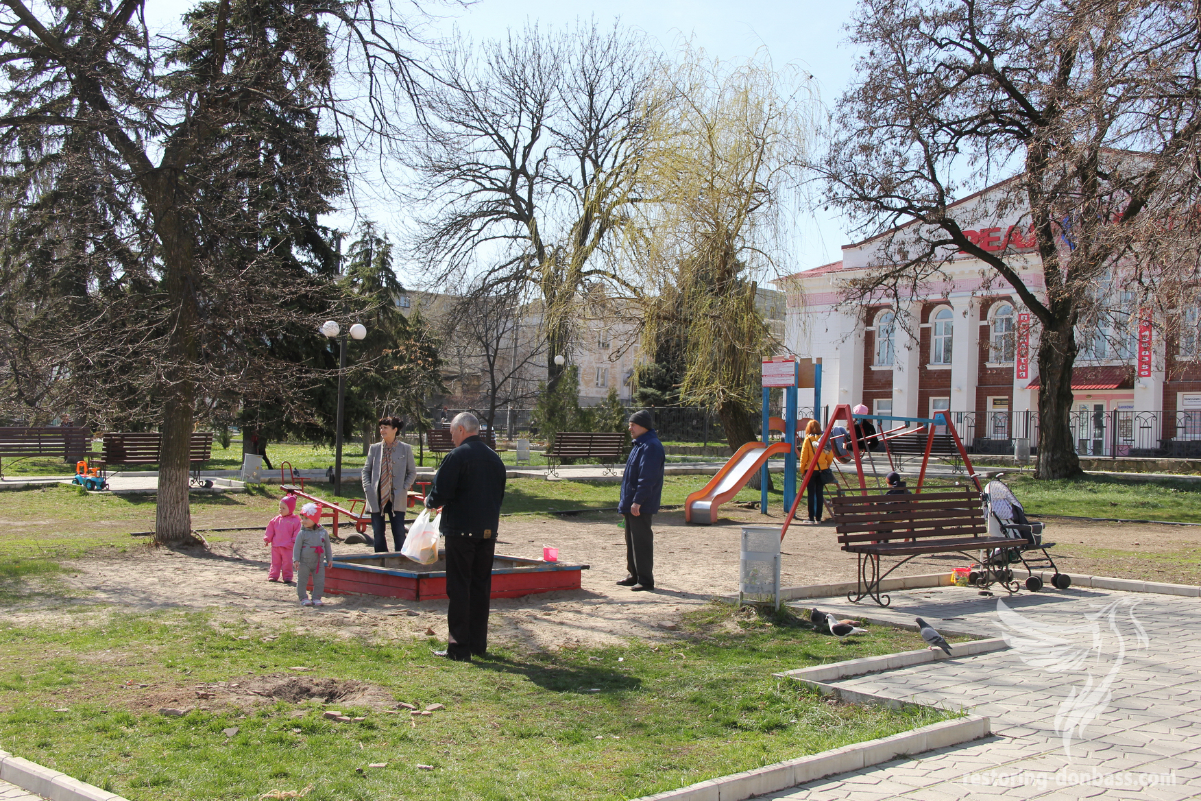 Morning in park, city of Lysychansk, April, 2016