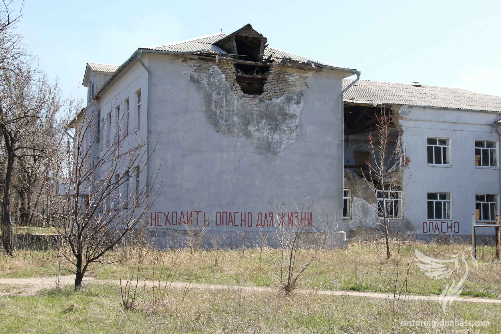 The fired jobcenter, Lysychansk, April 2016