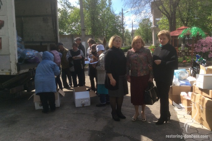 Restoring Donbas delivered assistance to front-line towns of Donbas