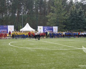 "Football tournament ""Donbass Peaceful Match!"""