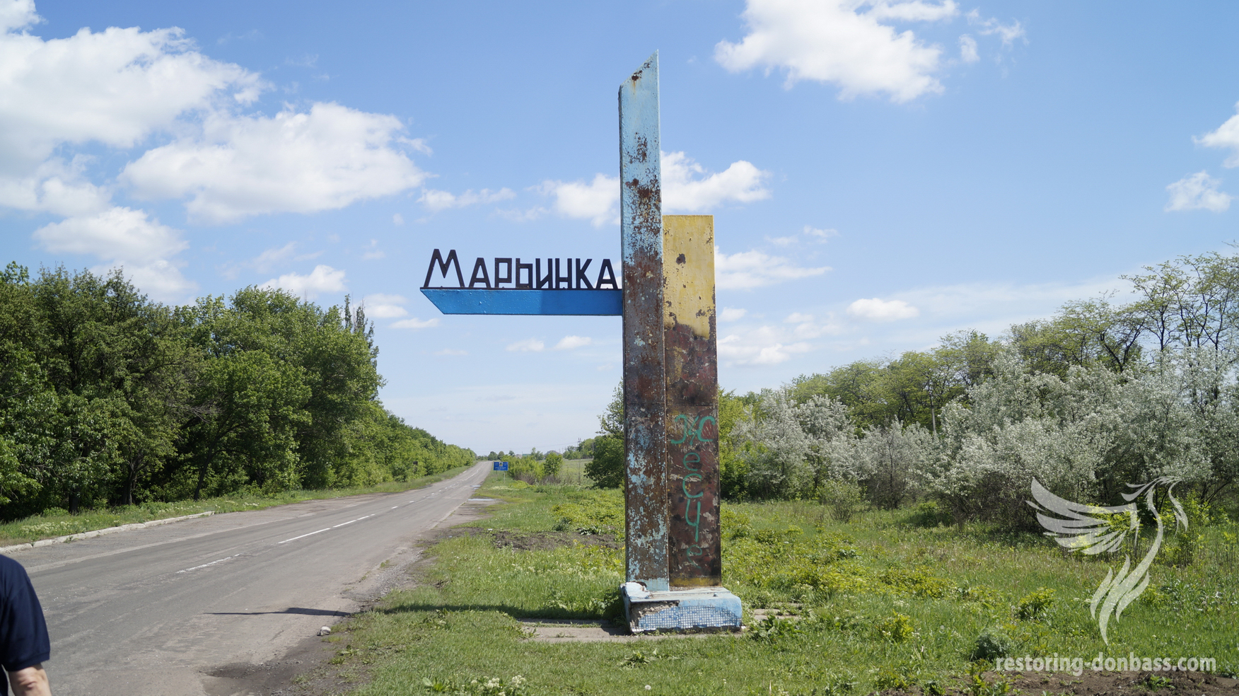 Marinka, Donetsk region. May, 2016
