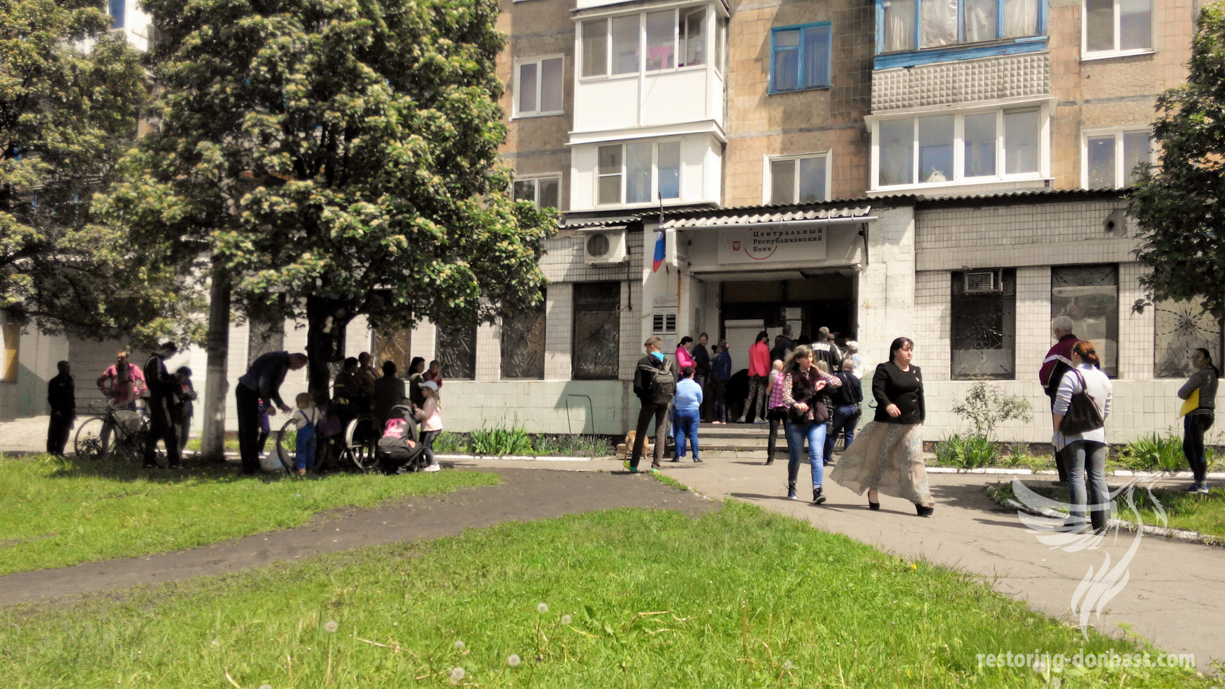 "Turn in ""the Central Republican Bank"". City of Donetsk"