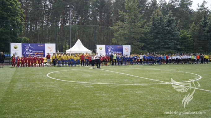 Donbas: Match for Peace Football Tournament