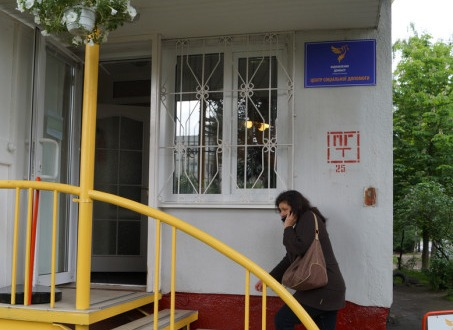 Social Assistance center in Sumy of started the distribution of humanitarian aid to IDPs