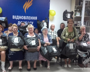 "In Lysychansk volunteers of ""Restoring Donbas"" have congratulated miners on a professional holiday"