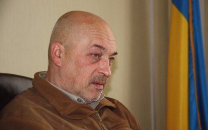 Donbas recovery program designed for 3 years and includes $ 1.5 billion of expenditures, – Tuka