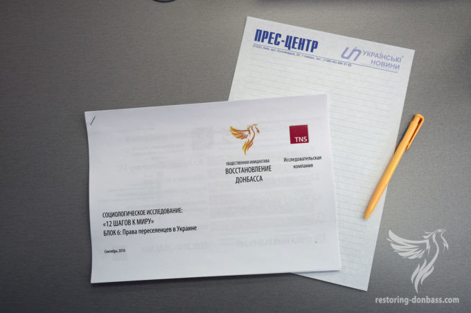 "Most Ukrainians think that IDPs should enjoy their right to vote – ""Restoring Donbas"""