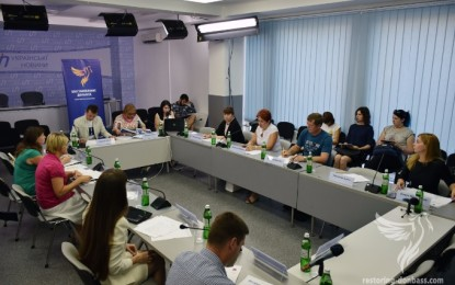 "Results of the sociological research ""12 steps towards peace: rights of IDPs in Ukraine"""