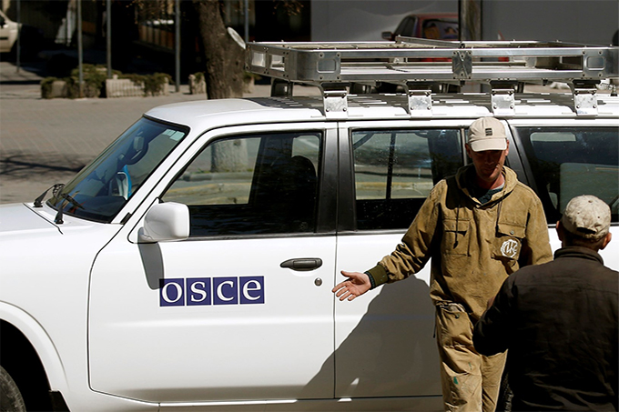 The OSCE could not monitor Petrovsky district in Donetsk due number of mine