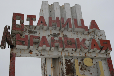 On the uncontrolled Luhansk region, they announce a new breakdown of the divorce of the parties near Stanitsa