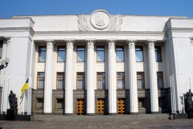 The Verkhovna Rada again did not vote for laws relating to IDPs