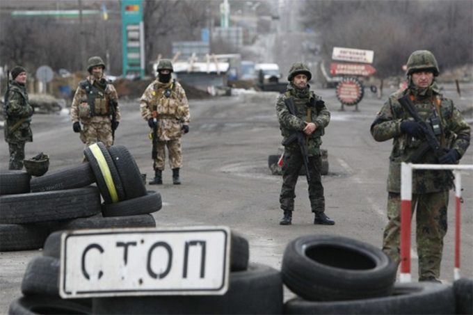 The demarcation line in Donbas is not legal, – UN