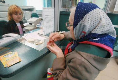 1,300 IDPs were refused in payments in Pokrovsk