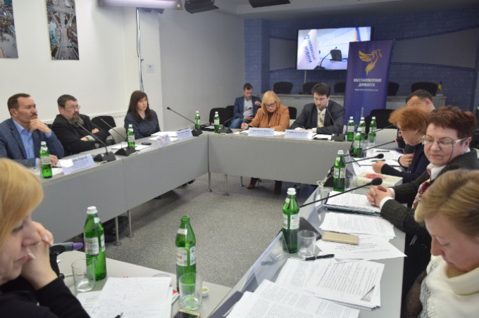 "Actions of current power are similar in each extreme situation, – ""Restoring Donbas"""