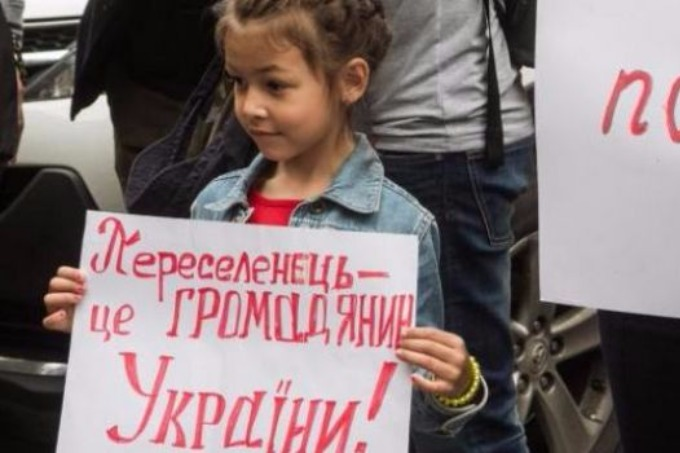 IDPs need confirmation of the actual place of residence, – Restoring Donbas