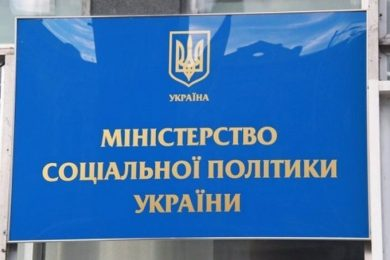 Experts of the «Restoring Donbas» took part in the meeting of working group of the Ministry of social policy in terms of protection of the rights of children