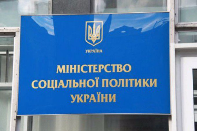 """Representatives of the public organization insist in simplification of the procedure for provision of the status of """"military children"""", – Restoring Donbas"""